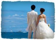 Biblical Marriage?